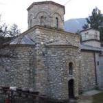 Сербская Святая Гора